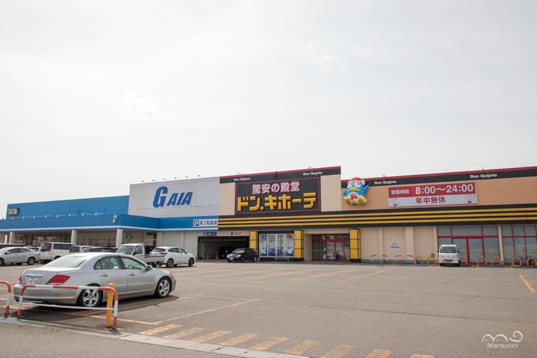 閉店したドン・キホーテ大曲店