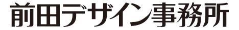 前田デザイン事務所
